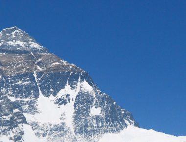 Everest Advanced Base Camp