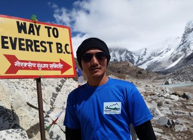 Lal Gurung